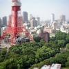 東京とは何か、あるいはその非・特別性について、または住めば都