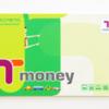 【ソウル】ソウル旅行に必須のT-moneyカードがとても便利