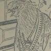 浮世絵師大竹政直の鳥の絵