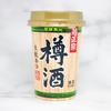 紙カップの日本酒は美味しい?おすすめ商品も徹底解説!