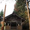 墨縄神社の御柱
