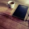 毎日ブログ記事を書き続けるためにやるべきこと