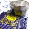 クスミティー【アナスタシア】ロシア生まれパリ育ちの高級紅茶/口コミレポート