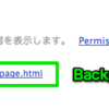 Chrome拡張では、Background pages よりも Event pages を使用したほうが良い