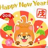 2018年。新年のご挨拶🙇🏻♀️💞カラスのカメラ目線と本日のスーパームーン。