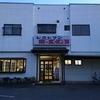 松本市と長野県の思い出・12…