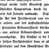 ヘーゲル『法の哲学』覚書(4)