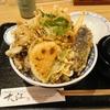 大江 野菜天丼を食べた