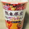 サンヨー食品  サッポロ一番×全農 カップスター 熊本県産肥後のでこなすが入った ピリ辛みそラーメン