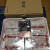 佐賀県からふるさと納税の返礼品が届く!