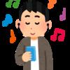 【6ヶ月レビュー】Bluetoothイヤホン TT-BH07