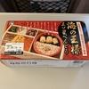 【駅弁レビュー】海の幸を満遍なく楽しめる&JR東京駅で購入できる「海の王様五ツ星弁当」