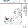 お姉さんはずーっとパスタを茹でていました。