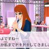 ガルモ3プレイ日記(6)「第一回目コンテスト」