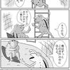 四コマ漫画「井の中の乾杯」