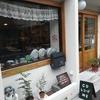 【京都・出町柳】京都女子がゆく穴場スポットツアー!パンと雑貨とコーヒーと