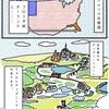 2、ディズニーリゾートの中に小さな日本?!