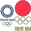 《あの日》のオリンピックと《今》のオリンピック。なぜ、違う?!