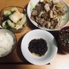 豚肉とれんこんの炒め煮/かぶと油揚げのさっと煮 献立