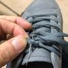 靴紐を結べない自閉症児にオススメ「伸び~る靴ひも」をほどけなくするライフハック
