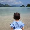 【沸騰中!?】長崎県の五島列島中通島にちょっと行ってきた。