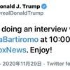 トランプ大統領、ついに表に出る。FoxNewsインタビューへ『Will be doing an interview with Maria Bartiromo at 10:00 A.M. on FoxNews. Enjoy!』@realDonaldTrump。
