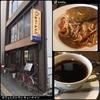 カフェ・喫茶店巡り:『カフェ・レストラン キューナイン』