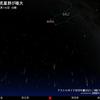 【ふたご座流星群 特集】(解説付き)2020年12月14日極大・母天体「3200 Phaethon」・新月