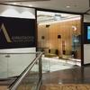 シンガポール チャンギ国際空港 ターミナル2 AMBASSADOR TRANSIT LOUNGE 【2019 ラウンジレポート】