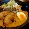 北海道 千歳市 Ramen&Cafebar space NO3    / こんな所にオシャレな空間