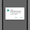 AndroidのRuntime Permissionを実装する