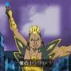 【遊戯王ヴレインズ】(遊戯王VRAINS) 4話 感想考察 3カウントのエンタメデュエル!アニメがOCGに追いついた。