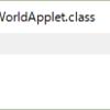 Javaで「Hello World.」