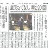 潮と文化の香る「とびしま海道」