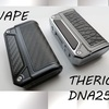 【Lost Vape・MOD】Therion DNA166 Mod Carbon Fiber をもらいました