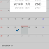 Styary 1.10をリリースしました。日付選択で簡単にカレンダーを切り替えられるようになりました
