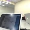 第2課 Rubyでプログラミング@10/26