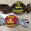 やおきん:チョコモナカ/うまいしっとり(チョコ・いちご)/ボノボン(チョコ・クリーム・ビッグ)/ワンツー(苺・チョコ)/日本一長いチョコ