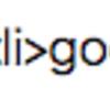 Railsのrenderメソッドについて、xml, html, jsonで試してみる