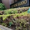 サンデーブランチ ニュー山王ホテル 広尾