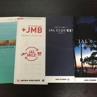 JALマイルを貯めるのに最も適しているカードは「JALカード TOKYU POINT ClubQ + JAL CLUB EST」の組み合わせです