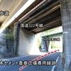 廃線をたどる-日本セメント香春工場専用線-その②最終回