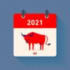 2021年、今年の抱負です