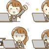 ■【オンライン】能力開発Web練習室
