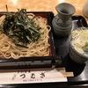 東京・浅草にある、本格的な手打蕎麦が本当に美味い、地元の蕎麦屋「浅草つむぎ」に行ってみた!!~ほっとするような雰囲気に、格別の蕎麦の美味さは浅草でオススメの蕎麦屋~