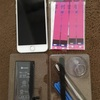 iPhoneのバッテリーを交換しました(気を付けたいところ等)
