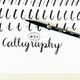 筆ペンでカリグラフィをやってみる