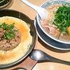 【静岡ラーメン】今度は静岡IC付近にある「丸源」にいって食べてみた!