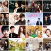 4月から放送予定の韓国ドラマ(スカパー)#2週目 キャスト/あらすじ