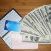 1374 銀行と不動産
